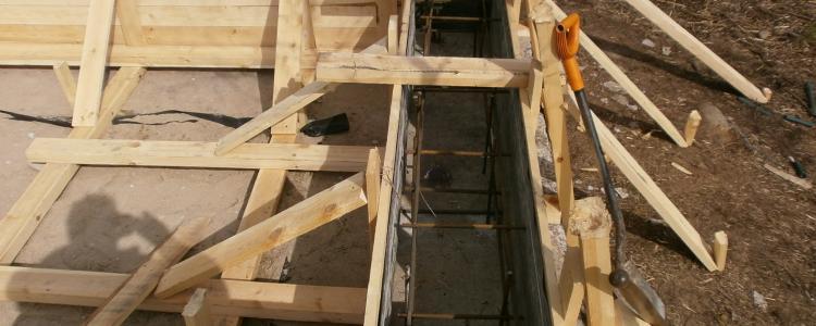 Расчет бетона на ленточный фундамент калькулятор в Красногорске